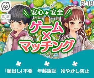 恋庭【Android】