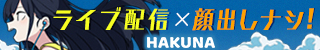 Hakuna.live