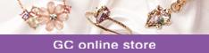 ジュエリー通販サイト GC online store