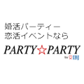party��party