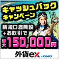 ワイジェイFX(YJFX!)120