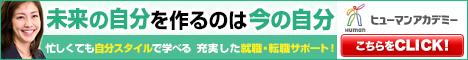 kaigo - 社会福祉士におすすめの資格取得サイトランキングTOP3