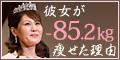�}�C�N���_�C�G�b�g