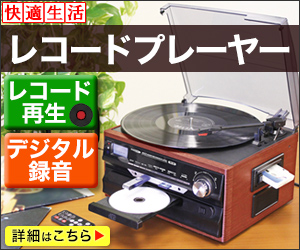 ラジオ、新聞でも大人気の電子タバコスターターセット