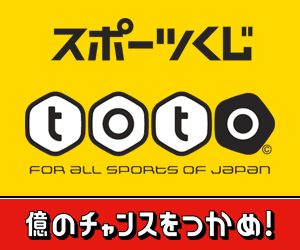 Clubtoto(クラブトト)無料登録