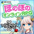 『マビノギ』 Icon