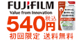 ポッコリお腹のためのメタバリア/富士フイルム