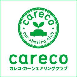 三井物産グループ[カレコ・カーシェアリングクラブ]