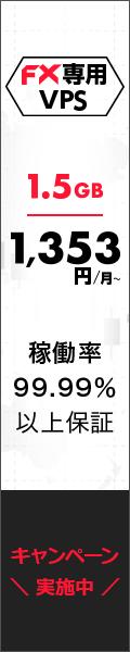 お名前.comデスクトップクラウド for MT4