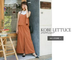 神戸レタス:Koube Lettuce