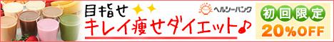��e�t�_�C�G�b�g�V�F�C�N/�w���V�[�o���N