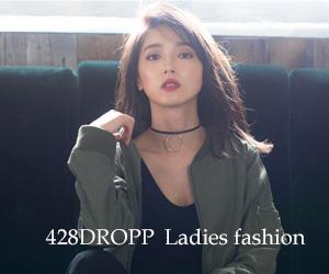 渋谷109系最大級ファッション通販サイト 428DROPP