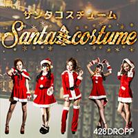渋谷109系最大級ファッション通販サイト [428DROPP]