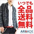 激安メンズファッション【ARCADE】