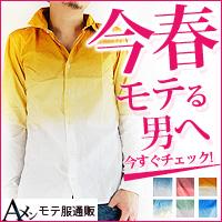 激安メンズファッション公式サイト Aメン