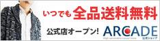 Aメン(ARCADE・アーケード) 男服通販