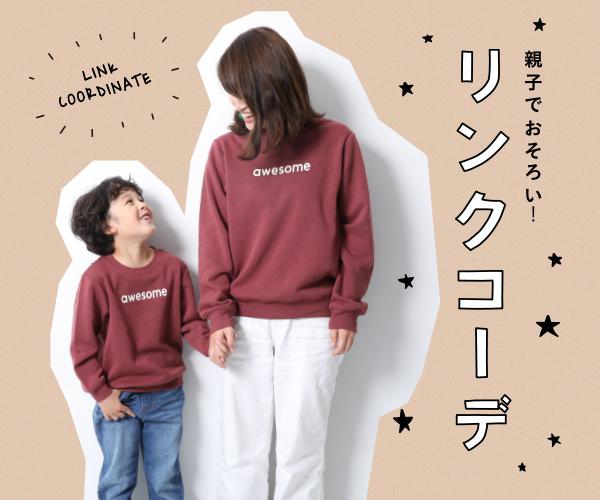 子供服 devirockstore