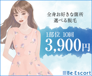 Be・Escort(ビー・エスコート)