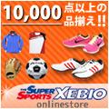 スーパースポーツゼビオ(XEBIO)
