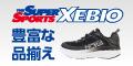 Super Sports XEBIO(ゼビオオンラインストア)