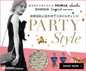 ファッション通販サイト RUNWAY channel【ランウェイチャンネル】