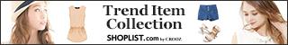 SHOPLIST.com(ショップリスト)通販