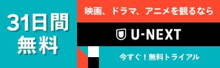 うたプリマジLOVEキングダム映画動画を無料フル視聴する方法を紹介!