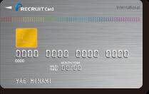 Hướng dẫn làm thẻ Credit của Recruit Card rr rk 0100f7kx00hjv7