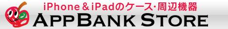 AppBankStore