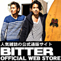 ファッション雑誌 BITTER OFFICIAL WEB STORE(ビターストア)
