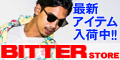 BITTER OFFICIAL WEB STORE(ビターストア)