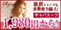 激安キャバドレス通販サイト【RYUYU】