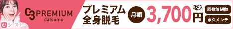 PIKARI(ピカリ)