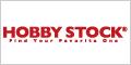 hobbystock(ホビーストック)