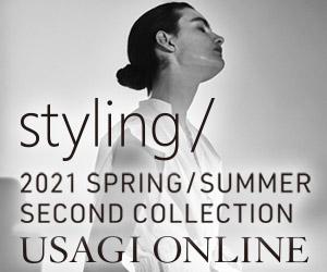 USAGI ONLINE (ウサギオンライン)公式通販
