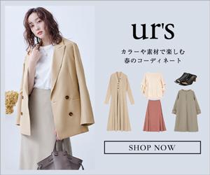 大人女性のファッション【ユアーズ】