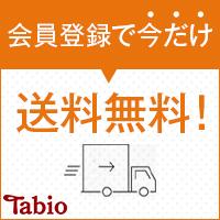 「靴下屋」Tabio