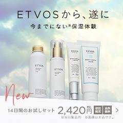 【ETVOS(エトヴォス)】モイスチャーライン