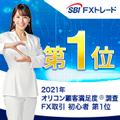 SBI FX