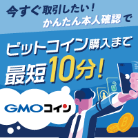 rr?rk=0100lhiv00hxb7 - 東京JPY発行所/Gatehub編~仮想通貨の税金の計算をエクセルで!多数の取引の整理(その3)