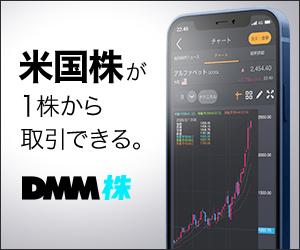 DMM.com・公式サイトへ