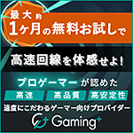 Gaming+