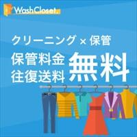 Wash Close