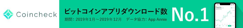 rr?rk=0100nvw600jiyu - ポケットハッシュの入金・出金方法とは?おすすめな取引所はどこ?