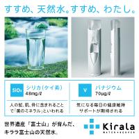 ウォーターサーバーブランド『Kirala』