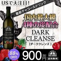 DARK CLEANSE