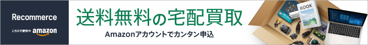 【CD・DVD専用】 リコマース