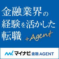 マイナビ 金融AGENT