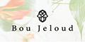 Boujeloud ブージュルード公式サイト