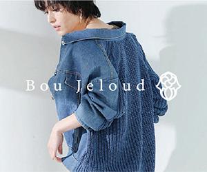 Boujeloud(ブージュルード)